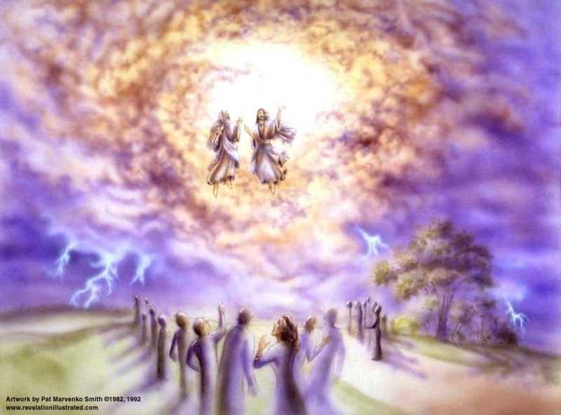 пророки последнего времени апокалипсис